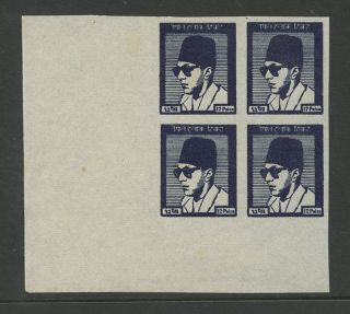 Nepal 1959 Upu Mahendra Imperf Variety. . .  Corner Block photo