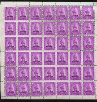 Nepal 1960 Official 1rp Purple Full Sheet Of 42 photo