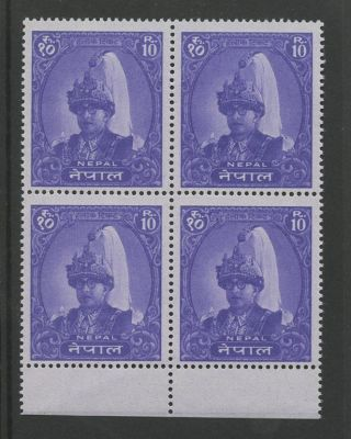 Nepal 1962 King Mahendra 10rp Um Block Of 4 Cv £44 photo