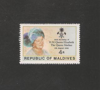 Maldive Islands 874 Vf - 1980 Birthday Queen Mother - Scv $1.  75 photo