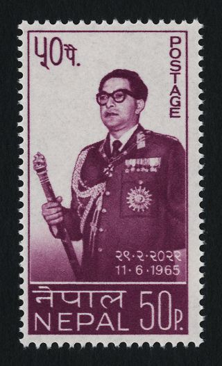 Nepal 184 King Mahendra photo