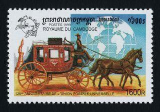 Cambodia 1856 Upu,  Globe,  Coach & Horse photo