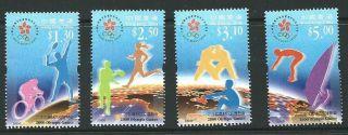 Hong Kong Sg1029/32 2000 Olympic Games photo
