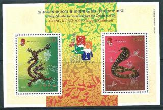 Hong Kong Sgms1051 2001 Hong Kong 2001 photo