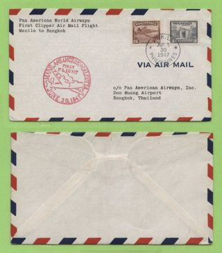 Phillipines 1947 P.  A.  A.  First Airmail Flight Manila - Bangkok Cover With Cachet photo