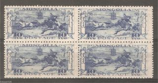 Mongolia 1932 Sc 74 Rare Block Of 4 Og Vf photo