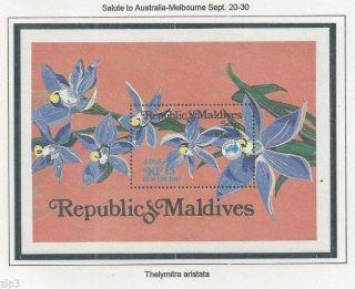Maldives Republic Of 1984 Souvenir Sheet Orchid Sc 1063.  Og photo