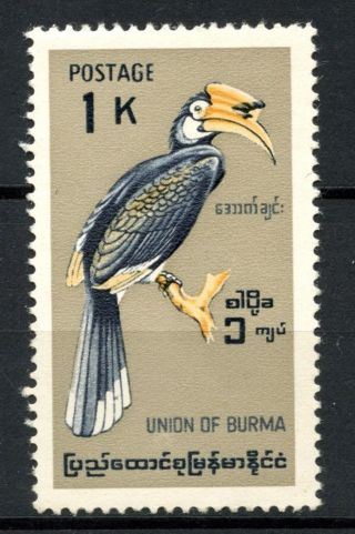 Burma 1968 Sg 204,  1k Bird,  Definitive 21x39mm A51675 photo