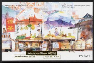 Macao 915a Garden Market,  Produce photo
