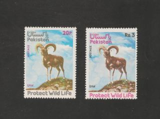 Pakistan 393 - 394 Vf Mlh - 1975 Wildlife Protection - Scv $4.  25 photo