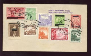 Philippines 1943 Japanese Occupation 10 Colour Cover photo