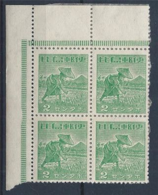Philippines 1943 Sg J16 2c Green Japanese Occupation Marginal Block 4 photo