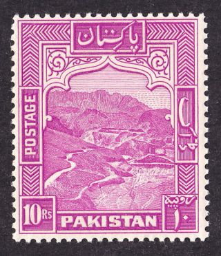 Pakistan Scott 41 Stamp - Lightly Hinged - Early Classic photo