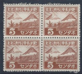 Philippines 1943 Sg J18 5c Brown Japanese Occupation Block 4 photo