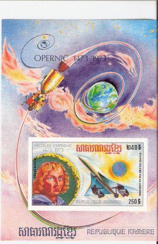 Cambodia 1974 Copernicus Concorde Eclipse S/s (sc (c47a) photo