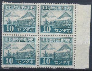 Philippines 1943 Sg J19 10c Blue Japanese Occupation Marginal Block 4 photo