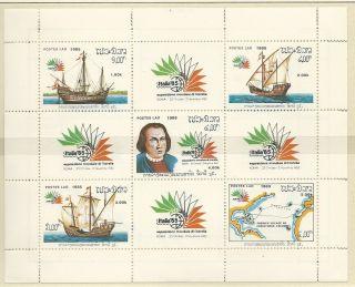 Laos Ships Discovering America Columbus Scott 665 photo