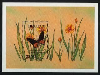 Bhutan 843 Butterfly,  Flowers photo