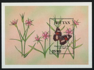 Bhutan 836 Mh Butterfly,  Flowers photo