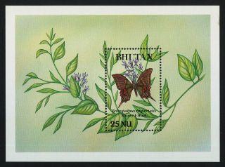 Bhutan 837 Butterfly,  Flowers photo