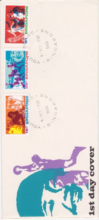 Singapore - 1972 First Day Cover (fdc) Youths Of Singapore photo