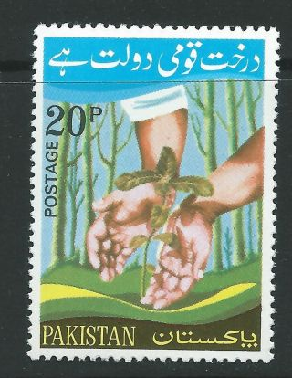 Pakistan Sg374 1974 Tree Planting photo