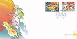 Singapore - 1999 First Day Cover (fdc) Year Of The Rabbit. photo