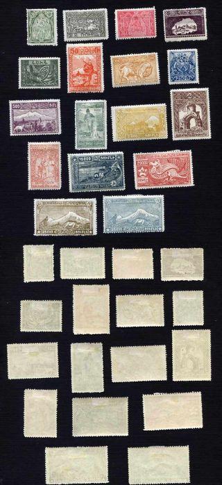 Armenia,  1921,  Sc 278 - 294, .  A253 photo