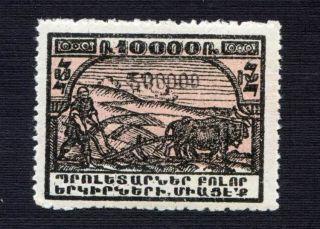 Armenia,  1922,  Sc 333, .  B992 photo