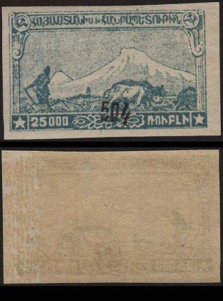 Armenia,  1922,  Sc 381, .  C896 photo