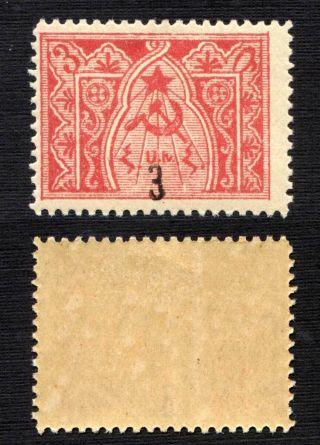 Armenia,  1922,  Sc 387, .  B1015 photo