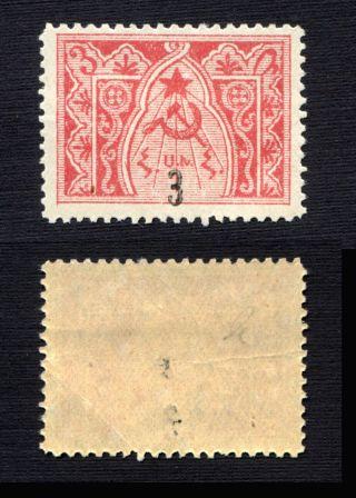 Armenia,  1922,  Sc 387, .  B3021 photo