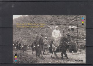Bhutan 2011 First Visit Indian Prime Minister September 1958 1v S/s photo