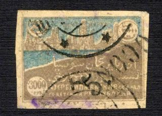 Azerbaijan,  1922,  Sc 35, .  B730 photo