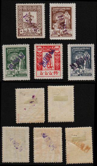 Georgia,  1923,  Sc 36,  37a,  38 - 40, ,  Violet.  C5646 photo