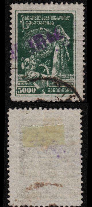 Georgia,  1923,  Sc 39, .  C5650 photo
