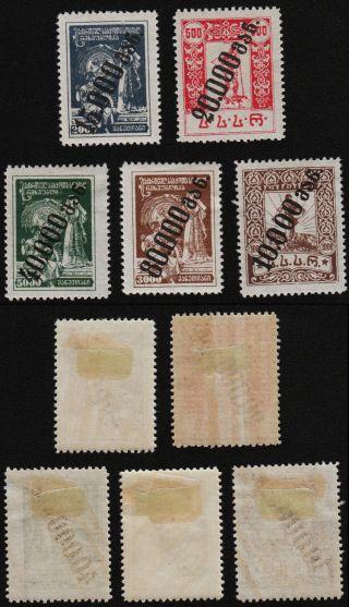 Georgia,  1923,  Sc 43 - 47, .  C5654 photo