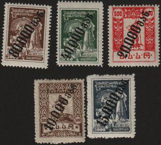 Georgia,  1923,  Sc 43 - 47, .  C227 photo