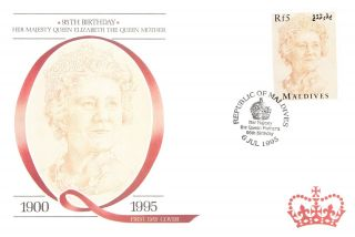 (50843) Queen Mother Fdc: 95th Birthday - Maldives 1995. photo