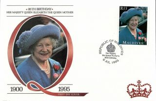 (50844) Queen Mother Fdc: 95th Birthday - Maldives 1995. photo