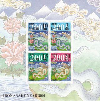 (18620) Bhutan - Iron Snake Year Overprint Minisheet photo
