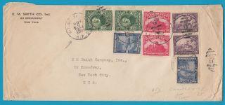 Haiti Cover 1924 To Usa With Ny & Canal Zone Railway Cancel photo