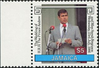 Jamaica 1986 $5 Multicoloured Sg657 Cv £1.  00 F Mh Left Marginal Stamp photo