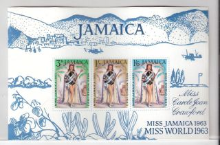 Jamaica 1964 Miss World Competition S/s (sc 207a) photo