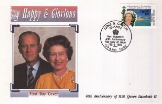 (73051) Fdc Turks And Caicos Islands - Queen Elizabeth 40 Years 1992 photo