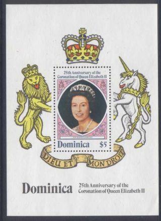 Dominica 573 Queen Elizabeth 25th Anniv Of Coronation,  Lion,  Unicorn photo