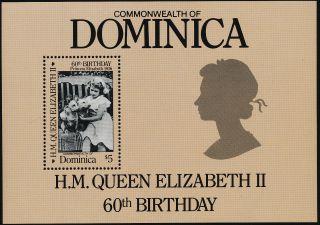 Dominica 953 Mh Queen Elizabeth 60th Birthday photo