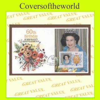 Nevis 1986 Qeii 60th Birthday Miniature Sheet First Day Cover photo