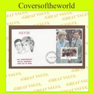 Nevis 1991 10th Anniv.  Royal Wedding Miniature Sheet First Day Cover photo