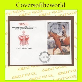 Nevis 1993 Coronation Anniversary Miniature Sheet First Day Cover photo
